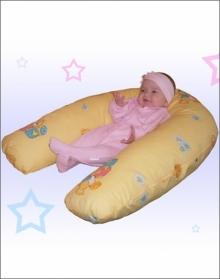 Универсальная подушка для беременных и кормящих мам