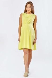 Платье для беременных летнее, желтое