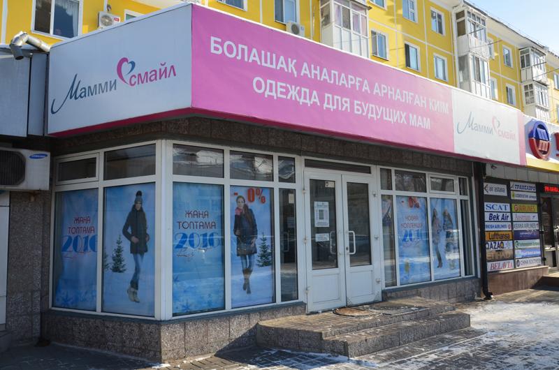Наш магазин-салон удобно расположен в деловой части правобережья столицы на  пересечении пр-та Женiс (Победы) и ул.С.Сейфуллина, по адресу пр-т Женiс-20. be5131ae658